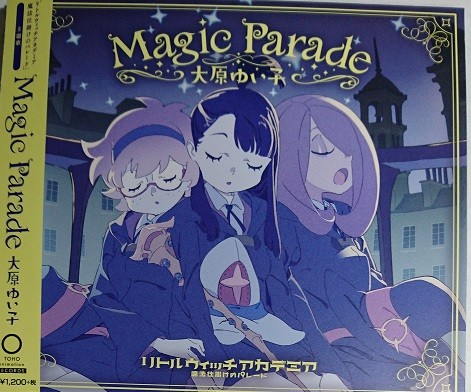 Magic Parade - 大島ゆい子