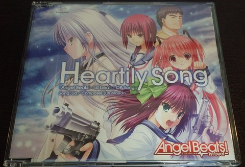 Heartily Song - Lia 【CD】