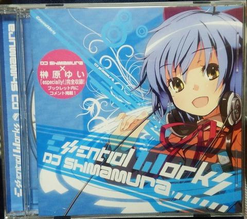 ESSENTIAL WORKS - DJ SHIMAMURA 【CD】