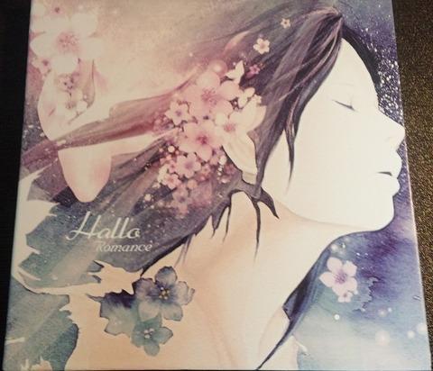 Romance - Hallo 【CD】