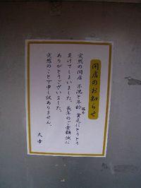 IMG_1309-1