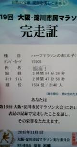 CM151101-115807001