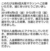Screenshot_2018-06-12-18-20-10