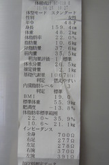 P1260640