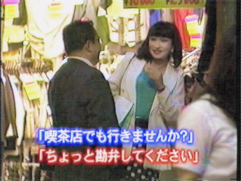 FujiTV01