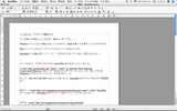 NeoOffice Writer