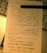 df07d90b.jpg
