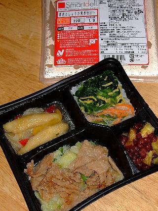 スマートデリ04豚肉しょうが焼セット03
