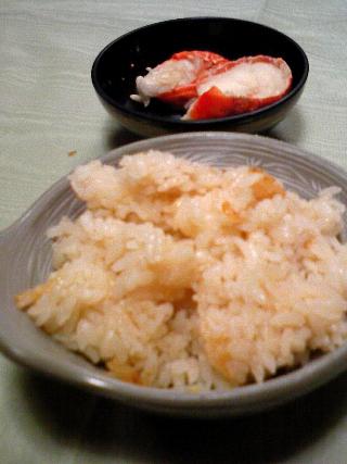聚楽の夕食13