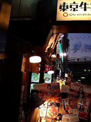 東京牛丼01