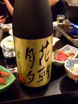 雪の茅舎sake01a