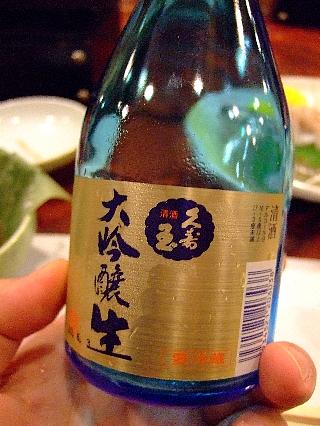 080802焼岳酒01