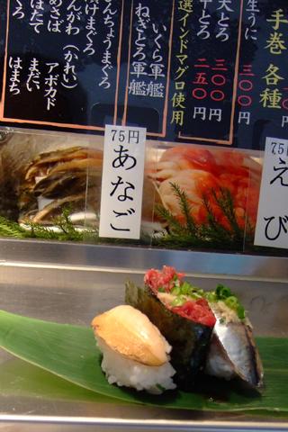 080617魚がし日本一