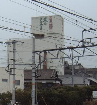 遠景(蒸し場の煙突)