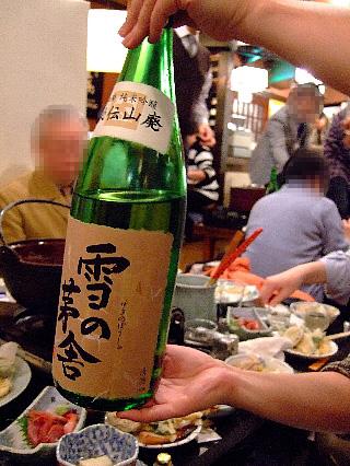 雪の茅舎sake05a