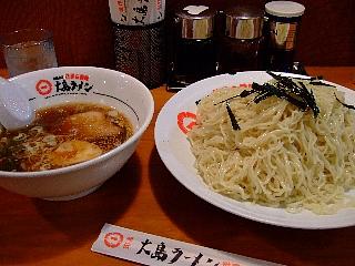 大島ラーメン01