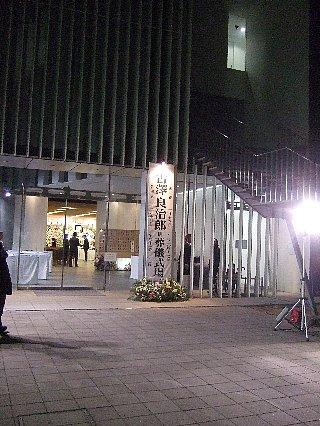 古澤さん通夜01