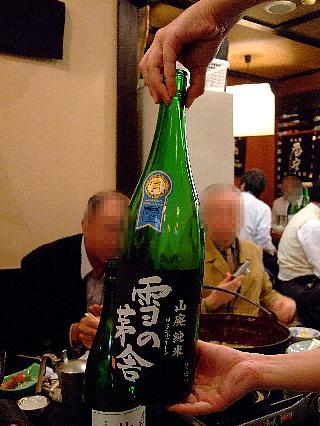雪の茅舎sake07a