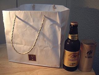 和久傳(紙袋)