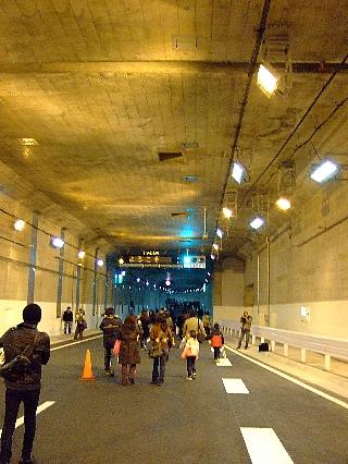 トンネルウォーク06