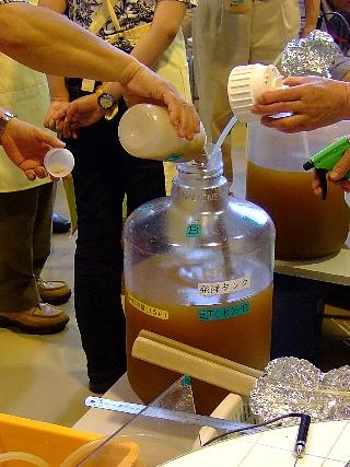 ビール造り体験教室116