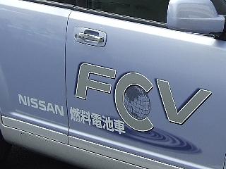 燃料電池車02