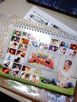 アナバンカレンダー2011_01