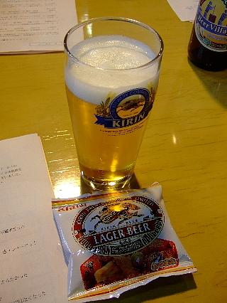 f02お疲れビール01