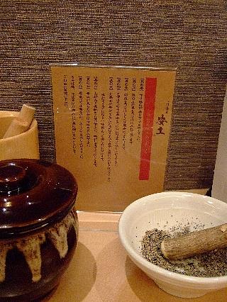 つけ蕎麦安土02