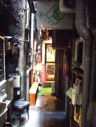 広島つけ麺ぶちうま02