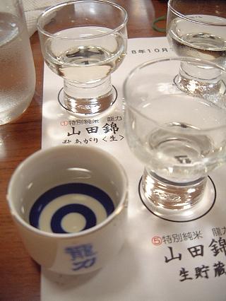 燗酒と冷酒