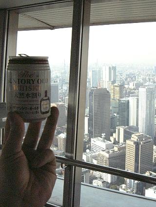 東京タワー(250M)乾杯