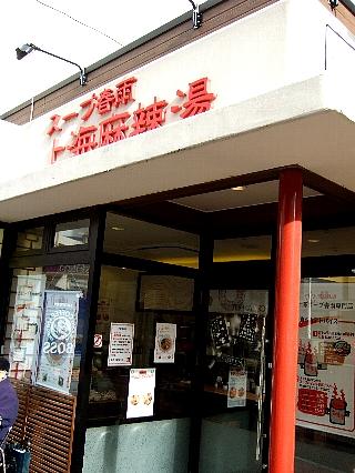 上海麻辣湯01