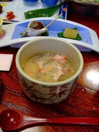 24f茶碗蒸02