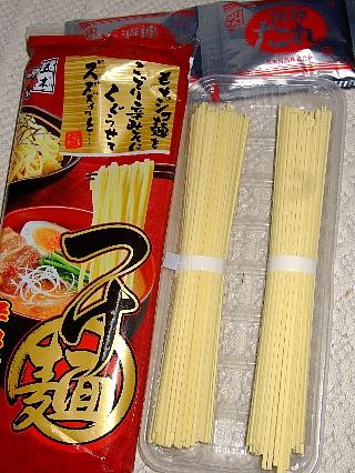 乾つけ麺味噌02
