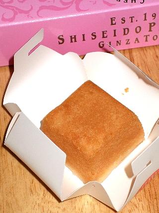 資生堂チーズケーキ05