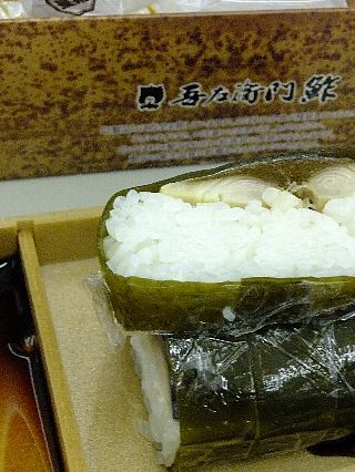 駅弁鯖寿司03