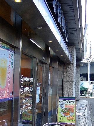 新橋珈琲01