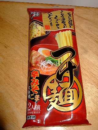 乾つけ麺味噌01