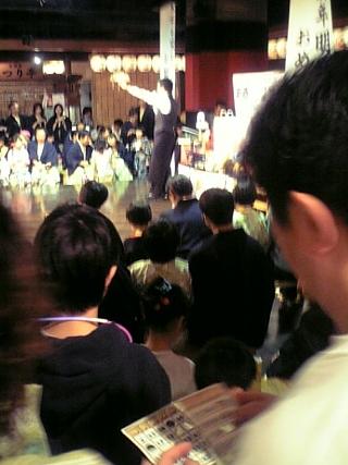 演芸とビンゴ07