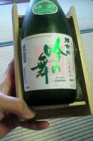 0404中屋酒