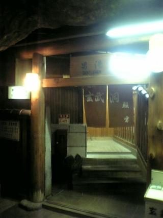 玄武洞入り口