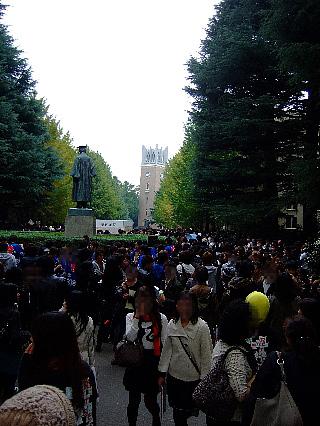 早稲田祭2008