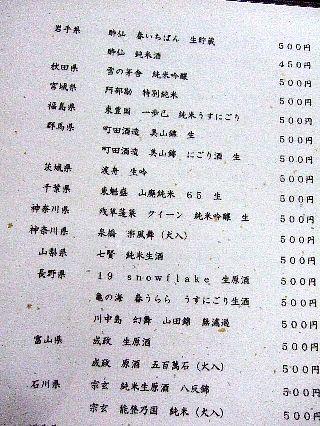 くばら04