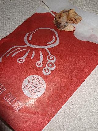 061025海鮮煎餅