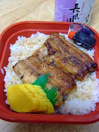 岡谷うなぎ弁当03