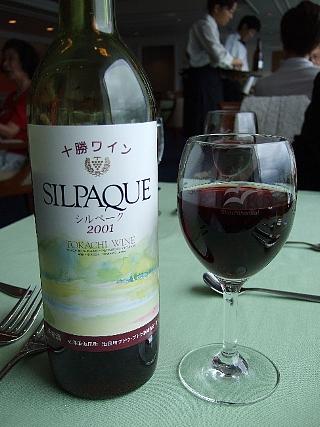 00ワイン