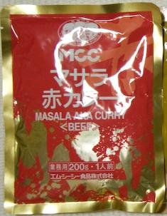 38MCCマサラ赤カレー