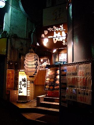 魚らん坂01