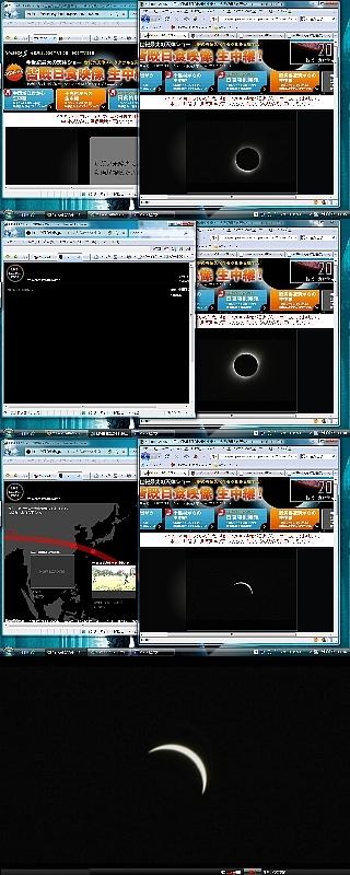 blog002Eclipse20090722_113949